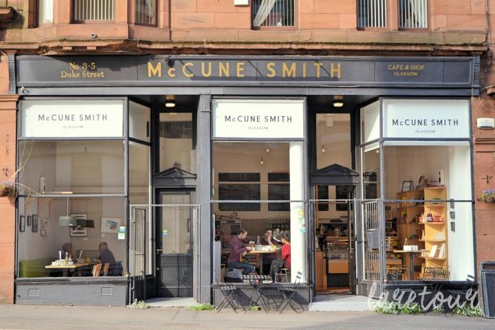 McCune Smith Café 004